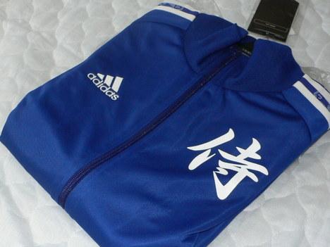 Adidas_samurai