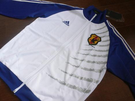 Adidas_katana