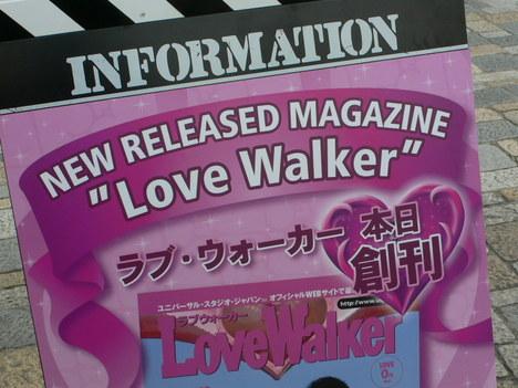 Love_walker