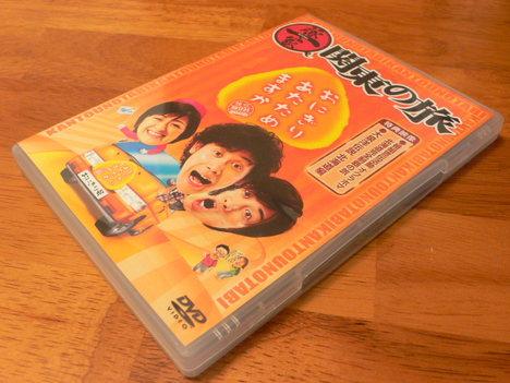 Onigiri_dvd
