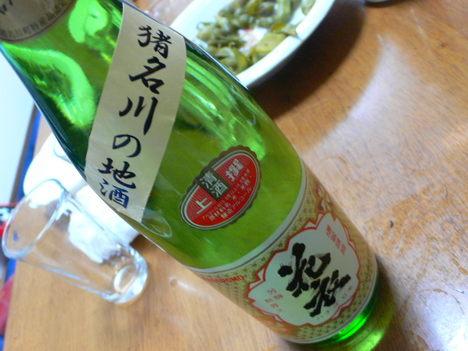 Hanagoromo