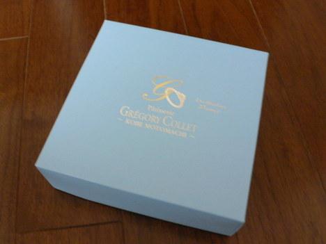 Cake_citron_box