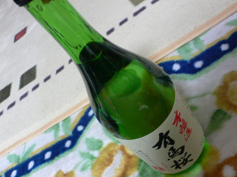 Arimazakura