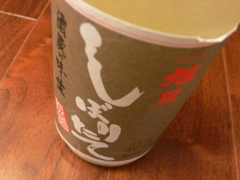 Shiboritate_nigori_shibori_up