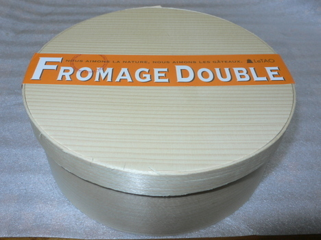 Fromage_double