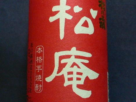 Shouan_imo