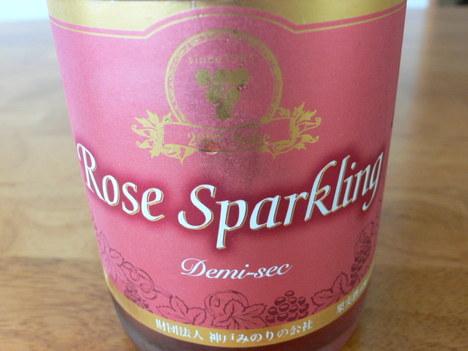 Rose_sparkling