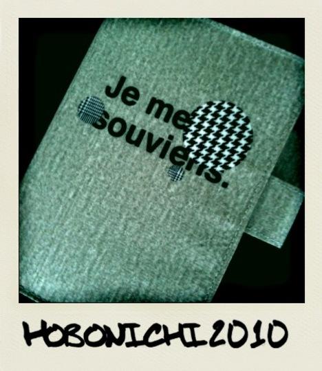 Hobonichi2010