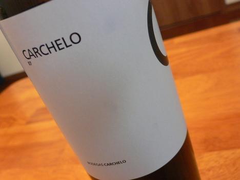 Bodegas_carchelo