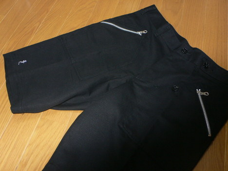 Flight_pk_shorts