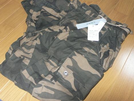 Gmrncamouflage