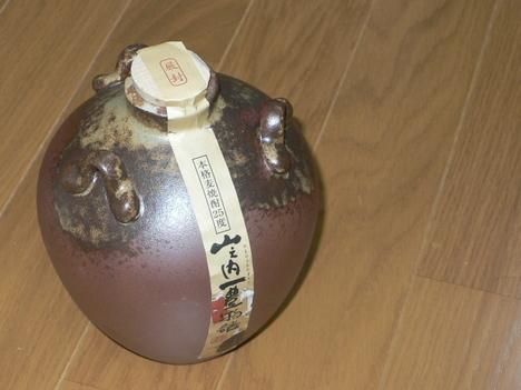 Yamanouchikazutoyo